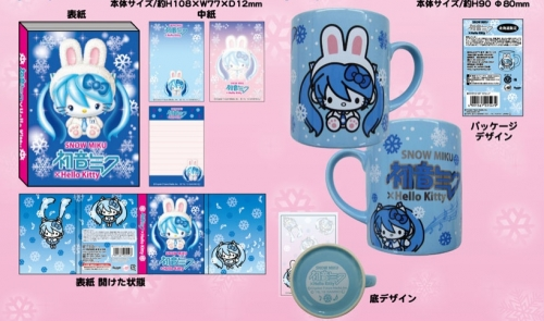 1206440879 Sanrio and Vocaloid Team Up for Hello Kitty Version of Snow Miku