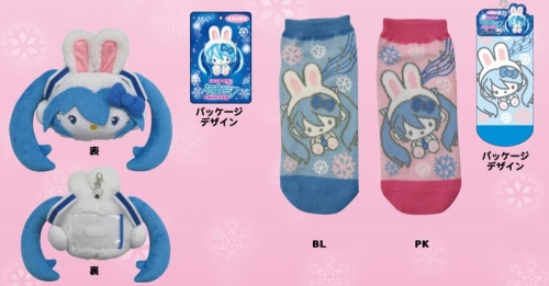 759026182 Sanrio and Vocaloid Team Up for Hello Kitty Version of Snow Miku