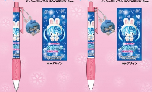 2055797279 Sanrio and Vocaloid Team Up for Hello Kitty Version of Snow Miku