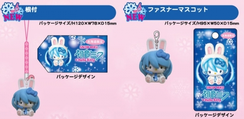 4174933454 Sanrio and Vocaloid Team Up for Hello Kitty Version of Snow Miku
