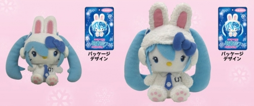 1788717270 Sanrio and Vocaloid Team Up for Hello Kitty Version of Snow Miku